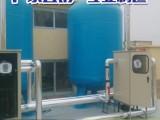 优质地下水除氟设备饮用水除氟设备小型除氟设备