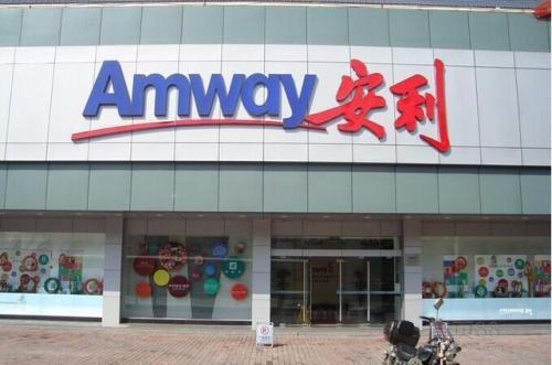 阳江安利店铺电话是多少阳江安利产品哪有卖?