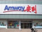 昆明五华区安利专卖店具体位置是五华区安利产品送货电话是?