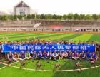 重庆无人机培训 启航航空AOPA培训中心