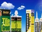 博施美缝剂系列产品代理加盟 绿色环保 低投入高回报