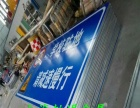 交通标志牌 反光膜标牌 进口标牌厂家