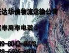 绵阳长途运输小货车出租赁运费搬家价格去陕西铜川渭南