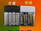苹果手机应急充电器 4节5号干电池充电器 USB充电器电池移动电源