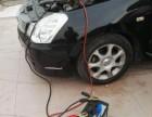 厦门24小时汽车道路救援拖车维修补胎搭电送油