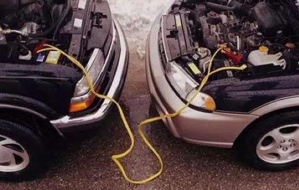 汽修知识:冬天电瓶亏电,如何搭线打火? 新鲜资讯 第1张