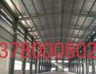 瞻岐滨海工业区一楼3000平米1500平米办公