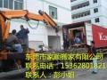 高埗搬家公司 哪家口碑好 物品安全有保障 高埗搬厂公司
