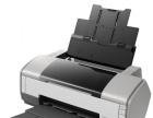 专业上门: 加粉, 维修:打印机,复印机,传真机,多功