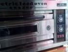 九成新电烤箱转让