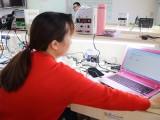 手机维修培训 学修手机 大家都到华宇万维 伊春
