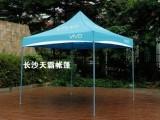 广告帐篷,长沙广告帐篷,求购广告帐篷-长沙天霸帐篷有限公司