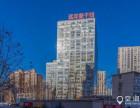 空间家-北京远洋新干线写字楼19层181平米精装办公室出租