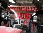 石家庄自动变速箱维修厂 众合自动变速箱厂
