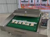 干果滚动真空包装机 水产品全自动真空封口机