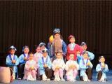 儿童戏剧表演学校