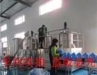 供应洗洁精生产设备及配方技术一两个人可操作