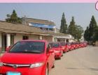 南京红思域婚车联盟性价比较好的婚车租赁