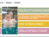亲子游泳前三品牌 优瑞国际亲子游泳