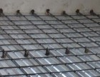 延庆康庄浇筑混凝土楼板别墅改造加固