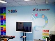 武音中南基地钢琴古筝声乐舞蹈音乐启蒙学习班