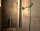 专业安装 改装水电暖