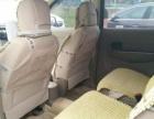 五菱五菱宏光2013款 1.5 手动 舒适型一手私家商务车无事故