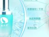 西固区黛莱美蓝莓冰膜面膜代理