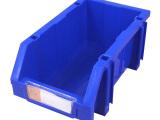 吉林物料周转箱厂家质量好的物料箱推荐