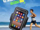 小米4臂带 小米4手机保护套 红米1s臂带运动跑步手臂包小米2s