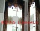 宁波清洗沙发,地毯,水晶灯,大理石护理