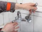 南通专业水电安装维修家庭水电维修灯具安装上门修电