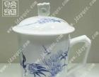 陶瓷茶杯厂家 茶杯批发