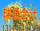 哈尔滨阿城商标注册 公司注册 报税记账 证照变更