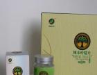 澄江蓝莓包装,蜂蜜包装,辣木包装,镭射银卡酒标