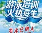漳州游泳馆哪里比较好