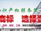 注册商标,商标注册,湛江注册商标,申请商标申请