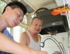 商丘专业上门维修更换水管,水龙头,热水器。