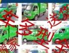 绿色货的面包叫车电话,搬家,货物长短途运输真方便
