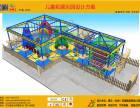 沧州儿童拓展设备专业厂商——儿童拓展设备批发