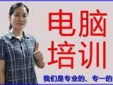 东莞电脑培训班找万江专业天骄培训