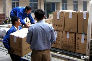 鸿运搬家公司搬家 居民各类搬家 来电优惠 收费合理