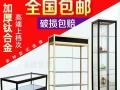 低价处理一批钢木展柜展架,大量批发仓库轻型中型货架
