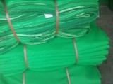 防護網,防塵網,建筑防護網,建筑防塵網,阻燃防護網