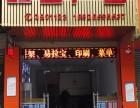 清远红日广告专业制作广告招牌 发光字 喷绘广告