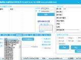 云梅网络QQ群营销专业的一站式QQ群营销哪里有服务