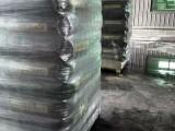复瑞厂家供应水溶性炭黑,水性色浆专用炭黑 水性油墨专用碳黑