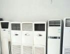 二手空调出售出租(挂机,柜机,吸顶机)