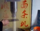 出售实用新型液压式面条机