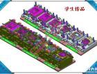 东莞哪里可以学习CNC数控编程